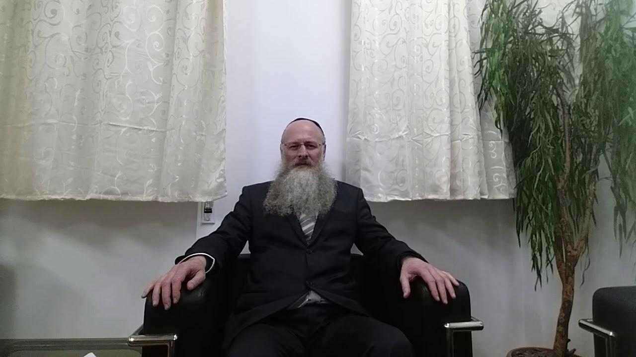 El Midrash Dice Shemot Epub