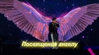 Голос Ангела ! Димаш ! Angel's sound!Dimash!