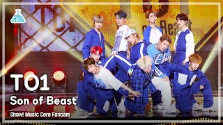 [예능연구소 4K] 티오원 직캠 'Son of Beast' (TO1 FanCam) @Show!MusicCore 210529