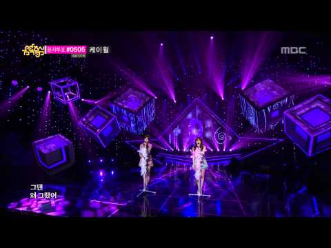 음악중심 - Davichi(feat. Maboos) - Be Warmed, 다비치(feat. 마부스) - 녹는 중, Music Core 20130420