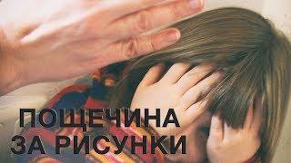 Завуч школы в Тольятти ударила ученицу во время урока