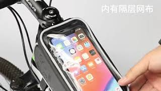 자전거용품 스마트폰 가방