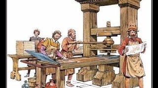 Научные открытия и изобретения средневековья. История 6 класс.