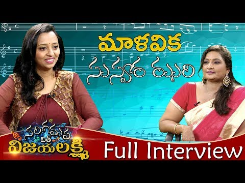 Singer Malavika Hit List Telugu Songs 2017 In SAREGAMAPA With VIJAYALAKSHMI | YOYO TV Channel