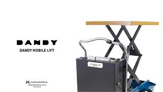 耐荷重500kg 電動走行・昇降リフト台車|DANDY MOBILE LIFT ML500-UD