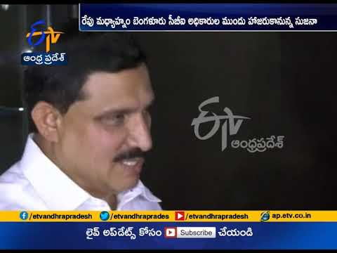 CBI Summons TDP MP Sujana Chowdary
