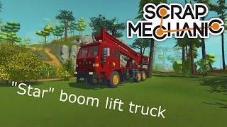 Scrap Mechanic 'Star' boom lift truck - Star z podnośnikiem koszowym