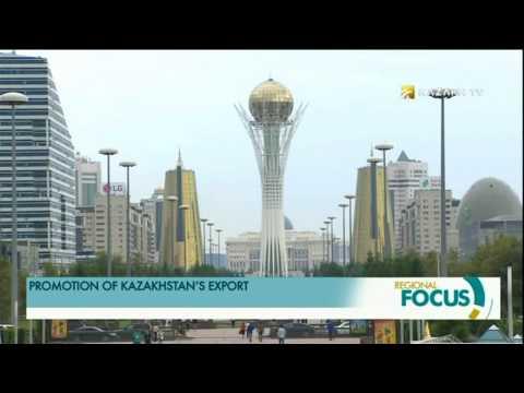 PROMOTION OF KAZAKHSTAN'S EXPORT
