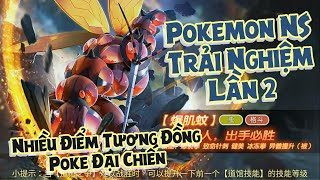 Pokemon NS - Pokemon The Movie 20: I Choose You (English) Link Download