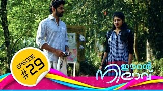 Eeran Nilavu Episode 29 08/02/16 Full Episode