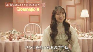 """タレントの重盛さと美さん、りゅうちぇるさん、""""ゆうこす""""こと菅本裕子さんがスタジオMCを務める韓国コスメに特化したメーキャップショー番組「Qosmetic 8」が、「ABEMA」で1 ..."""