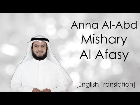 Mishary Al Afasy Nasheed (Eng Subs) | Anna Al Abd