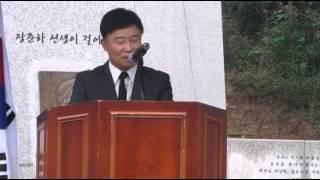 김원웅, '뒤집어라! 뒤집어진 배를 뒤집어야 산다.'