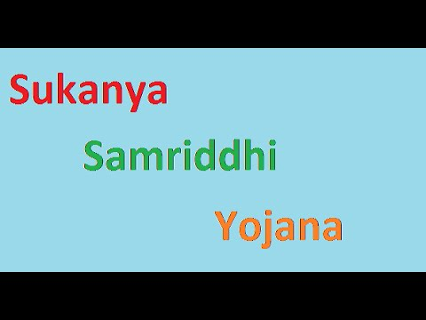 Sukanya Samridhi Yojana |  Full detail | For Girl Child