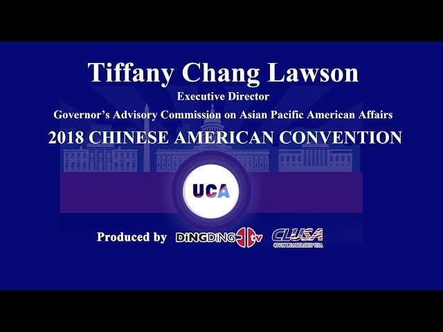 Tiffany Chang Lawson at 2018 UCA Convention (Produced by DingDingTV