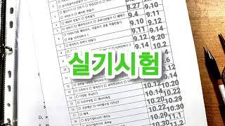 클래스101 손뜨개 강…