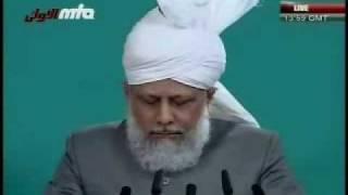 Проповедь Хазрата Мирзы Масрура Ахмада, (18-12-09) часть 5