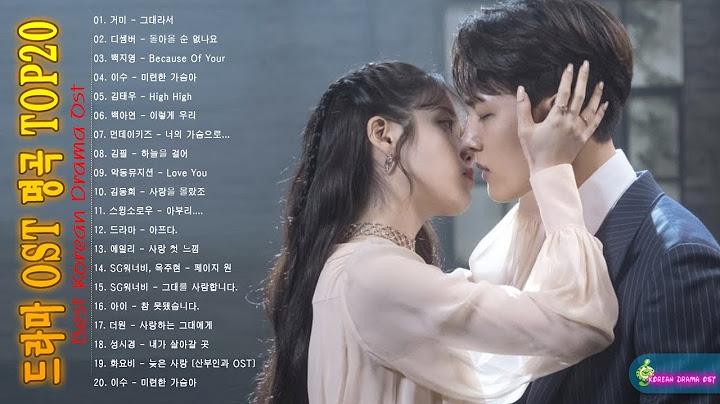 드라마 OST, 영화 사운드 트랙 컬렉션 광고 없음 - BEST 최고의 시청률 명품 드라마 OST [HD]