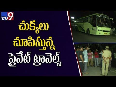 Breakdowns a common feature in private buses in AP - TV9