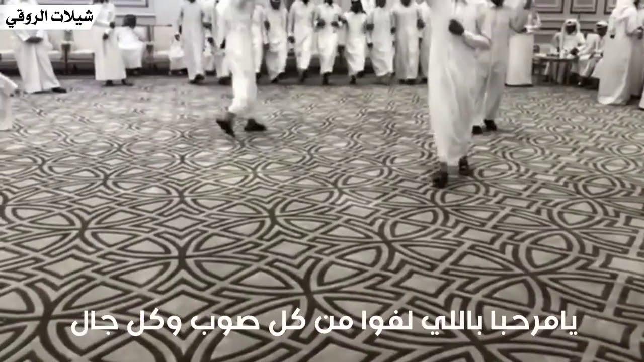 شيلة حواتم الهيلا مقر الجود | اداء ماجد خضير 2020 جديد