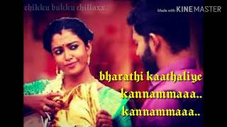 Bharathi kannamma serial song cut