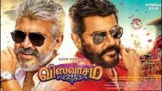 Viswasam Official First Look-Teaser-Trailer | Thala Ajith-Siva-Sathya Jothi films | Thala 58 | AK 58