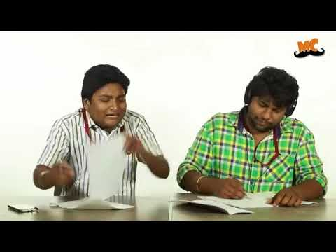Tamil Staff Exam Corrections