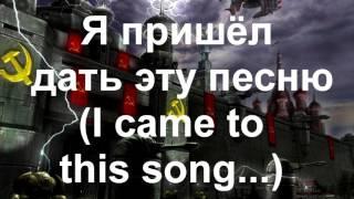 Vitas- 7th element LYRICS ( Russian and English)