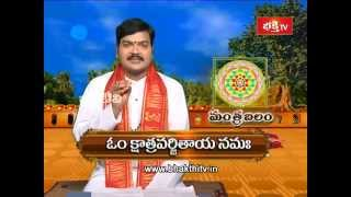 Kuja Dosha Remedies for Vrischika Rashi (Scorpio) - Mantrabalam (21th July 2014)