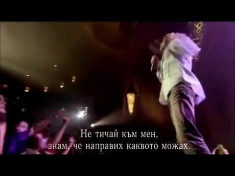 Whitesnake - Fool For Your Loving (Live In The Still Of The Night) - превод/translation