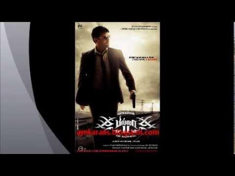 பில்லா 2-முன்னோட்டம்  - BILLA 2 FIRST LOOK TRAILER THEME MUSIC HQ