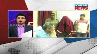 Police Arrests ATM Lootera In Jagatsinghpur