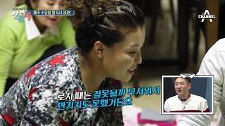 [아빠본색 선공개] 베테랑 육아 대디의 능수능란 신생아 목욕