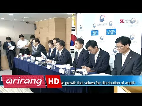 [Business Daily] Ep.593 - Gov't economic focus / Moon's cabinet _ Full Episode