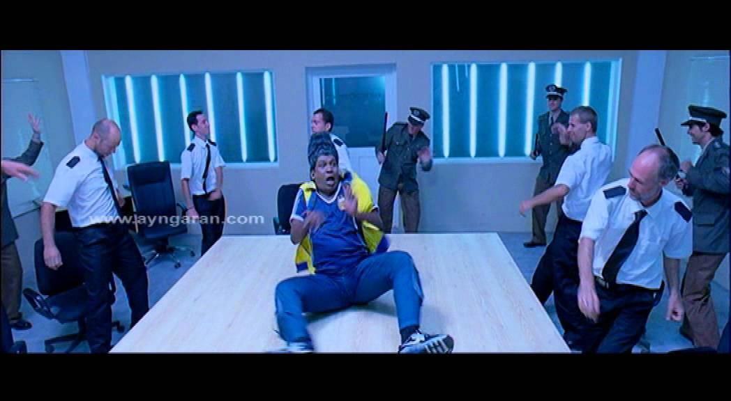 super hit vadivelu dance comedy scene from villu ayngaran