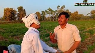 બલ્લુ અને વાધુભા વચ્ચે કેમ થયો ઝઘડો !! રીયલ કોમેડી વિડીયો sb hindustani