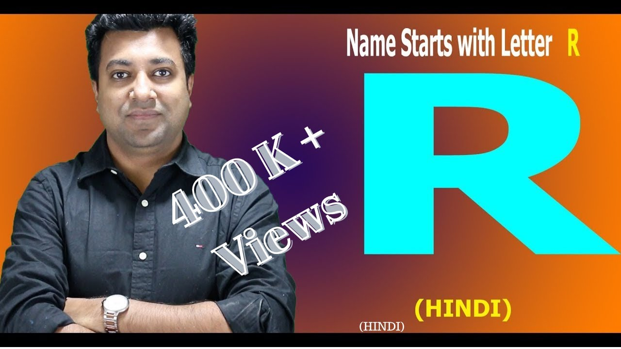 Name start with Letter R - Hindi