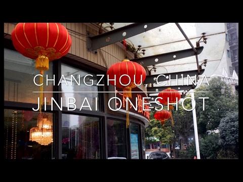 Changzhou, China: Jinbai Oneshot