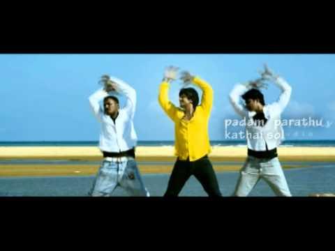 Padam Parthu Kathai Sol Song 03