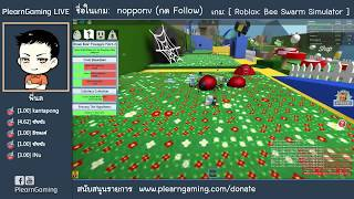 LIVE: Roblox ทดสอบ internet