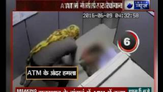 Caught on Camera: Thieves attack ATM guard in Jhunjhunu, Rajasthan