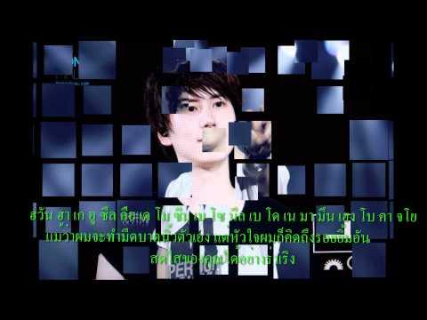 Karaoke kyuhyun Listen to you^^