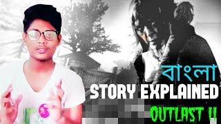 Story explained// OUTLAST 2// Bangla