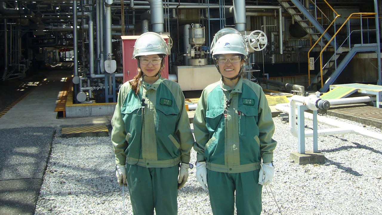 三井 化学