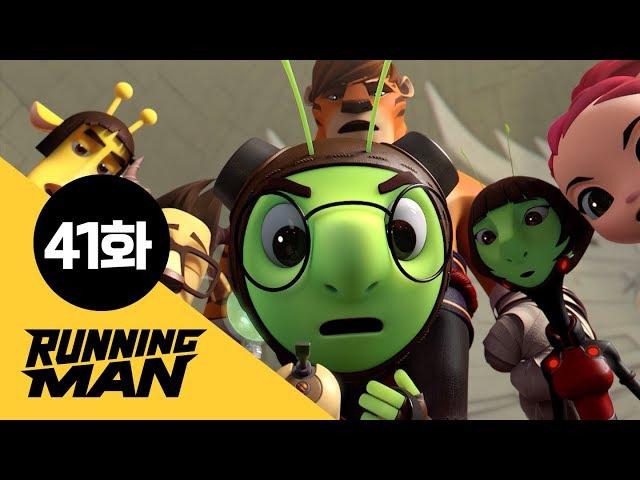 [애니메이션 런닝맨] 41화. 드러나는 진실 | RunningMan Animation  EP.41