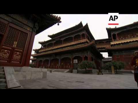 Beijing's Tibetan Buddhist temple
