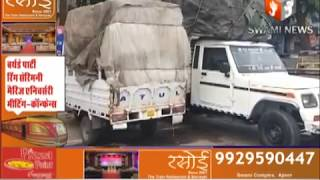क्लॉक टावर थाना पुलिस ने पडाव से पकड़े भारी वाहन