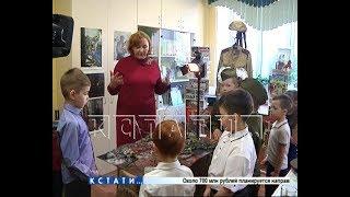 Музей памяти создали в детском саду №122