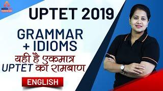 UPTET 2019 | English | Grammar + Idioms (Live Test 2)