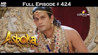 Chakravartin Ashoka Samrat - 14th September 2016 - चक्रवर्तिन अशोक सम्राट - Full Episode
